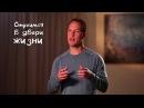 Активируйте Ци видео урок цигун
