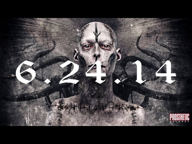 SEPTICFLESH - Order of Dracul (Official Track Premiere)