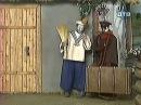 Деревня дураков Вон неверная