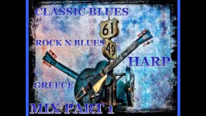 Classic Blues Rock N' Blues Harp Mix Part 1 Dimitris Lesini Greece