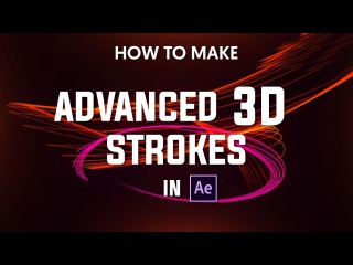 After Effects Tutorials : Advanced 3D Strokes with Trapcode