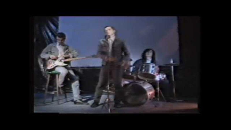 Die Tödliche Doris, Über-Mutti, Konzert 1983