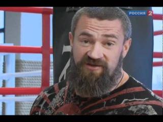 Сергей Бадюк: Киокушин