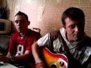Типси Тип Zambezi собеседник гитара Нафаня