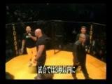 Ken Shamrock vs Alexander Otsuka HL