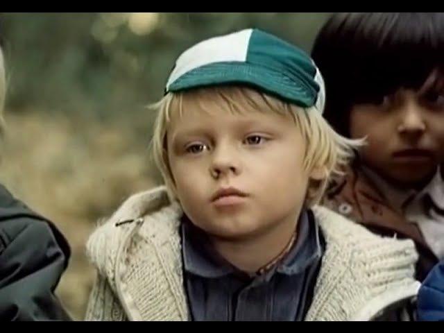 Незнайка с нашего двора 1 серия 1983 фильм