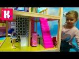 Домик для кукол с мебелью играем куклами распаковка игрушки doll House with furniture