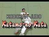 JUDO KODOKAN 講道館: KATAME-NO-KATA 固の形 (Full Film)