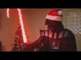 Дарт Санта похититель Рождества