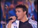 Юрий Шатунов - Седая ночь (Песня года - 2002)