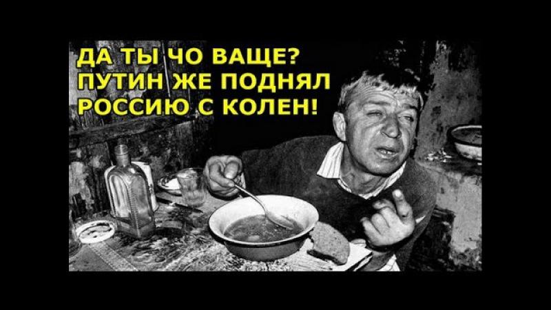 Бездомным разрешили голосовать на выборах в российскую Госдуму - Цензор.НЕТ 9128