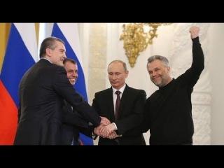 Подписание договора о вступлении Крыма в состав России