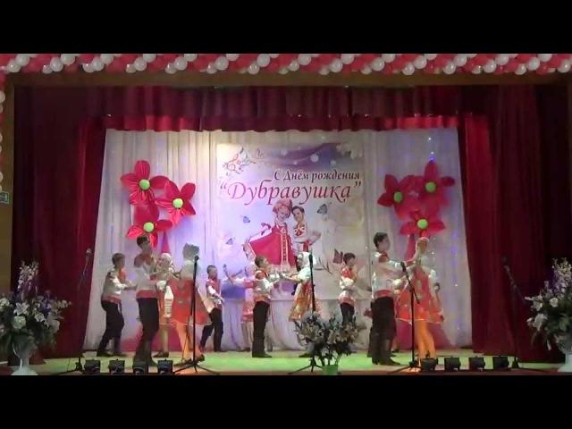 Крендедюлина...танец Дубравушка Петра Дубрава