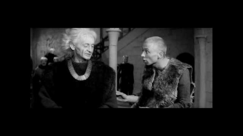 Король и шут из фильма Король Лир
