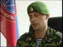 Герой России Алексей Фомин.avi