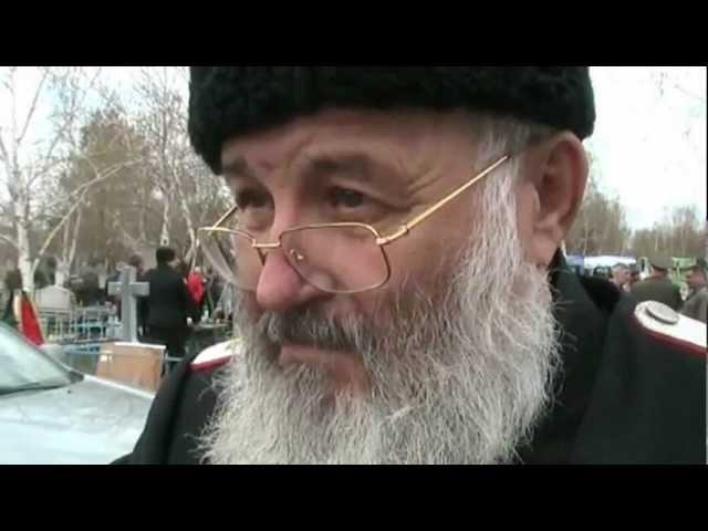 Кубанский экс атаман власть купила казаков