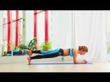 Убираем живот и бока - Занятие ИНТЕНСИВ - Упражнения для похудения