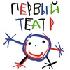 Первый театр (Бэби- театр) в Казани!