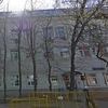 Школа Ассоциация Оптиков Москва