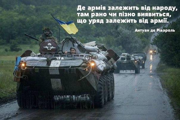 """Контрразведка СБУ предотвратила теракт в Мариуполе, - """"ТСН"""" - Цензор.НЕТ 4185"""