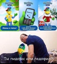 Мельничук Андрей