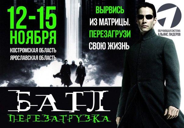 """""""Волжский прибой"""". д."""