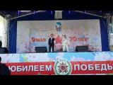 Артем Толстобров 9 мая 2015 г