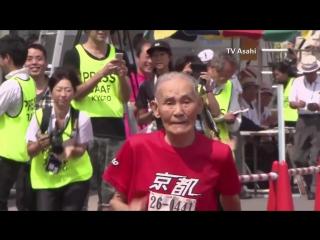 105-летний японец установил мировой рекорд в беге на 100 метров