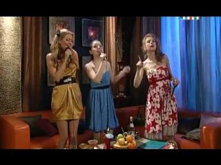 Лиля, Алла и Таня в караоке (192 серия)