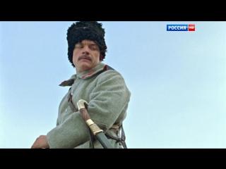 Тихий Дон 2015 (4 серия) HD 720 Сериал, Экранизация, Драма