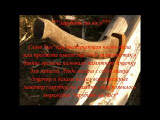 Русские поговорки ЗНАНИЕ РУССКОГО ЯЗЫКА НЕОБХОДИМО ВСЕМ ЖИТЕЛЯМ ЗЕМЛИ - Мой Мир@Mail.ru