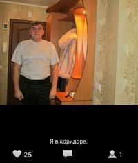 Вадим Шелестов