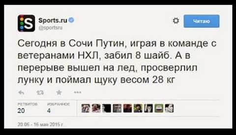 Донбасс слишком мал, чтобы диктовать условия всей Украине, - замгенсека НАТО - Цензор.НЕТ 8626