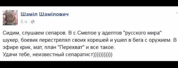 """Засекреченный свидетель по делу Савченко все время путается в показаниях, на ключевые вопросы отвечает """"не помню"""" или """"не знаю"""" - Цензор.НЕТ 4109"""