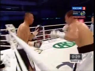 Бокс.+Геннадий+Головкин+-+Макото+Фучигами.+Пояс+WBA