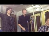 Ехал в трамвае и слушал их,круто пели