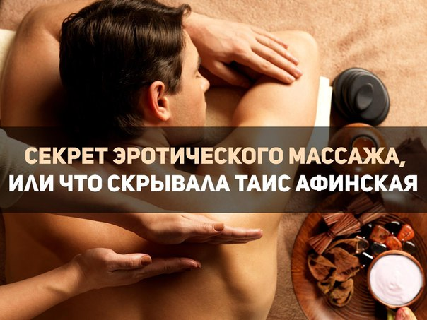 eroticheskie-kartinki-dlya-mms