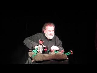 Театр живых кукол 2+ку г Томск. Про ёжика ( В.Захаров по сказкам С.Козлова)