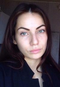 Валерия Москалёва