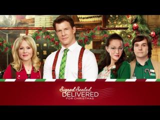 Пропавшее рождественское письмо | DVD-ролик