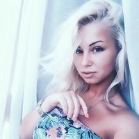 Valeriya Kreminskaya
