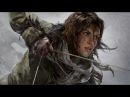 Rise of the Tomb Raider видео промо песни I Shall Rise