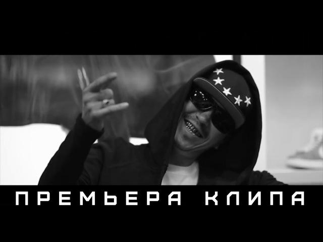 МС САЙЛАУБЕК - Давай Взрывай! (ft. Yunus Pers)