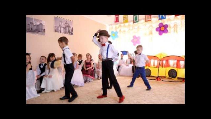 Танець SWAY , випускний в дитячому садочку № 104 м.Львів