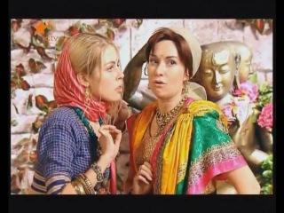 Большая разница - Indian Parody - Бомбей слезам не верит (Пародия)