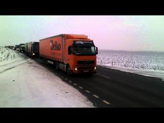 Дальнобойщики против платных дорог по всей РФ 2 ноября трасса Омск-Тюмень
