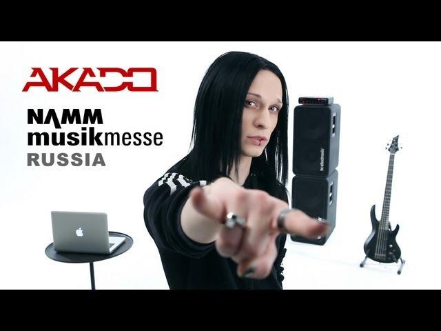 AKADO - Miomi Master Class (Namm Musikmesse Moscow) English Subtitles