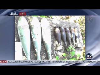 Тайник с боеприпасами и документами РФ найден на Донбасе