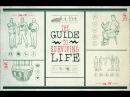 Cooper Barrett's Guide to Surviving Life Руководство по выживанию от Купера Баррэта