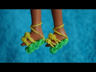 Обувь для куклы барби из резинок без станка